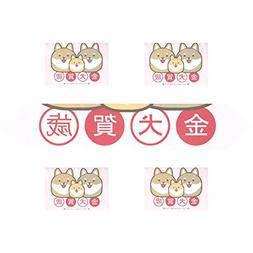 Happy Chinese New Year 2018 Of The Dog Rectangle Table Runne