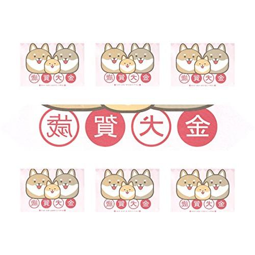 Happy Chinese Year 2018 Of The Rectangle x inch with Placemat Table Mat x of Party, Summer & Picnic Country